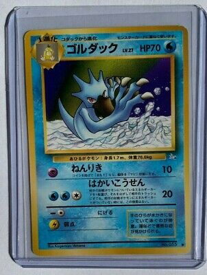 Japanese Pokemon Card - Golduck No. 055 Fossil Set - Excellent Condition