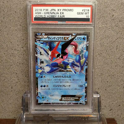 Pokemon Card Ash's Greninja EX 218/XY-P HP170 Japanese 2016 GM Promo PSA10