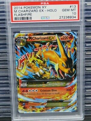 2014 Pokemon XY M Charizard EX Holo Flashfire #13 PSA 10 GEM MINT L387