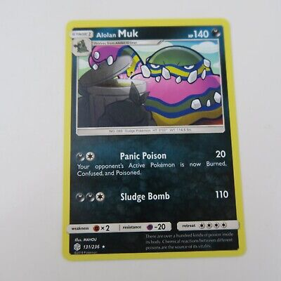 131/236 Alolan Muk Rare | Pokemon Trading Card Game TCG | COSMIC ECLIPSE