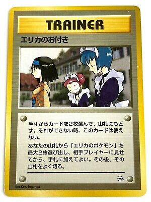 ERIKA'S MAIDS Pokemon Card Gym Heroes TRAINER Nintendo POCKET MONSTERS Japanese