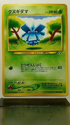 Pineco 204 - LP - POCKET MONSTER - Neo Discovery 61/75 Japanese Pokemon Card