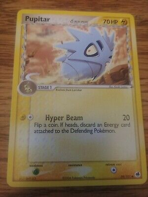 PUPITAR - 59/101 - EX Dragon Frontiers - Common - Pokemon Card - NM