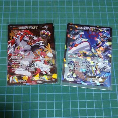 FULL ART Team Aqua's Kyogre EX & Magma's Groudon EX 6/34 Pokemon Double Crisis