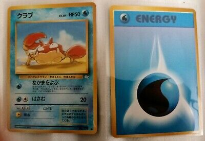 Vintage Mint Japanese Krabby and Water Energy Pokemon Cards No. 098 51/62 Fossil