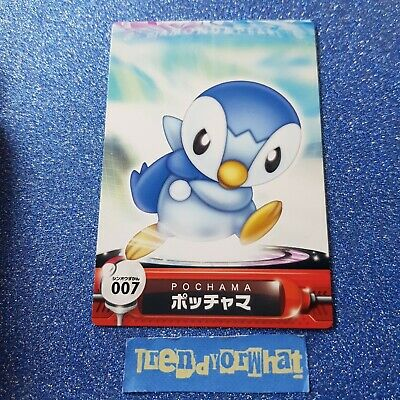 Low pop! Piplup Diamond and pearl Pokemon Card Japanese bandai carddass zukan