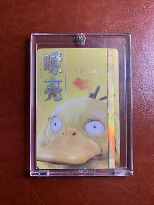 Pokemon Detective Pikachu Psyduck Holo Orica Card Very Cool Heavy Duty