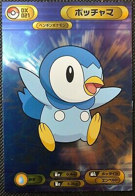 Piplup 021 Pokemon bromide DX Card Diamond & Pearl Holo Nintendo From Japan