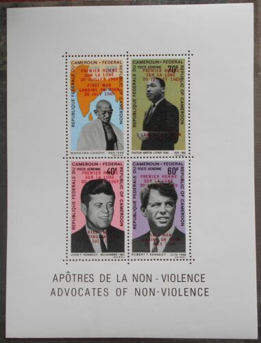 Cameroon 1958 Advocates, block, Yv #BF7a, FIRST DAY CANCELLATION, CV=260EUR