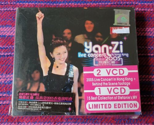Stefanie Sun ( 孫燕姿 ) ~ Live In HK ( Limited Edition ) ( Malaysia Press ) VCD