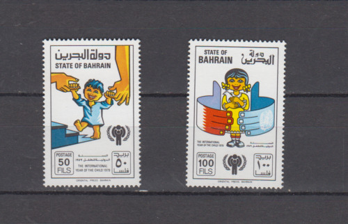 BAHRAIN 1979 YEAR OF CHILD SET MINT NEVER HINGED