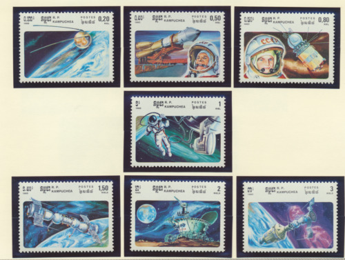 Cambodia Stamps Scott #575 To 581, Mint Never Hinged, Soviet Space Achievements