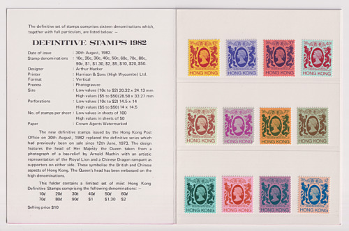 HONG KONG  1982: MNH QE defin to $2 in original PO pack · two images