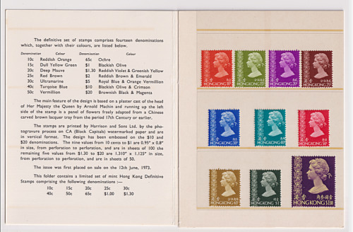 HONG KONG  1973: MNH QE defin to $1.30 in original PO pack · two images