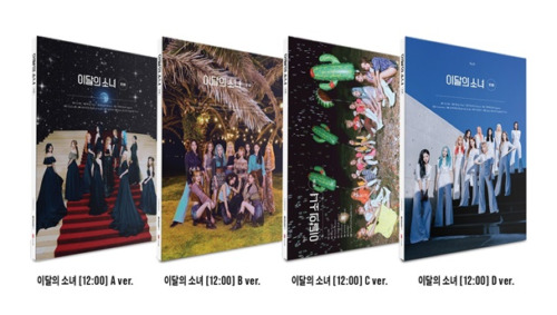 US SHIPPING Monthly Girl - [12:00] 3rd Mini Album CD+Poster+Photobook+Photocard