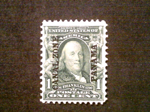 U S stamps canal zone us possessions Scott 4 one cent issue mint cv 35.00
