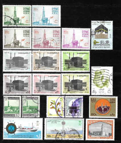 Saudi Arabia .. Collection of used postage stamps .. 5720