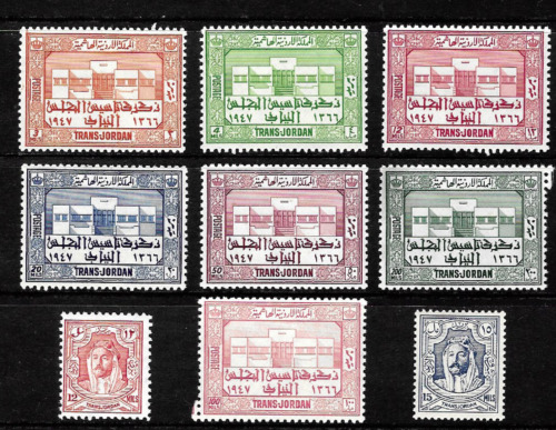 Transjordan .. Postage Stamps  .. Mint, never hinged .. 6857