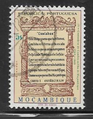 MOZAMBIQUE POSTAGE ISSUE, USED COMMEMORATIVE STAMP 1969 OS LUSIADAS