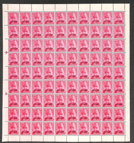 [OPG1160] Nepal 1961 Postage Due lot of 4x 3 very fine MNH sheets