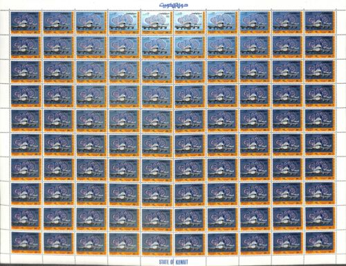 [OPG614] Kuwait 1979 lot of 100x complete in sheets set VF MNH