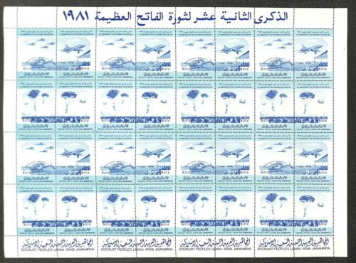 [OPG899] Lybia 1981 2x 5 complete set in sheets VF MNH