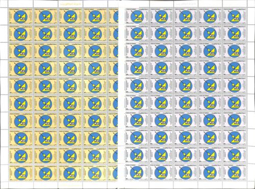 [OP2246] Kuwait lot of sheets very fine MNH on 12 pages