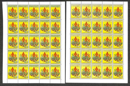 [OPG1090] Libya 1978 Human Rights lot of 5x 3 very fine MNH sheets