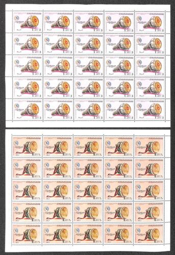 [OPG1096] Libya 1980 Musical Instruments lot of 5x 5 very fine MNH sheets