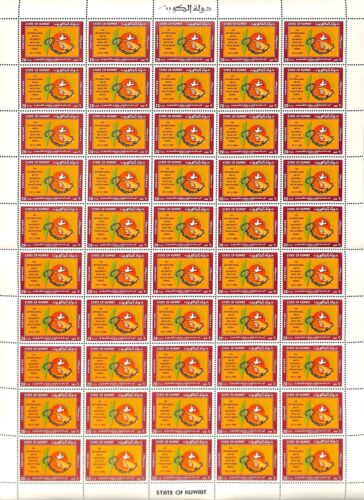 [OPG620] Kuwait 1986 lot of 100x complete in sheets set VF MNH
