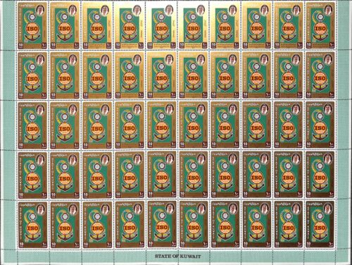 [OPG623] Kuwait 1975 lot of 100x complete set in sheets VF MNH