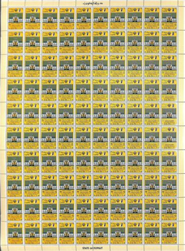 [OPG629] Kuwait 1980 lot of 100x complete set in sheets VF MNH