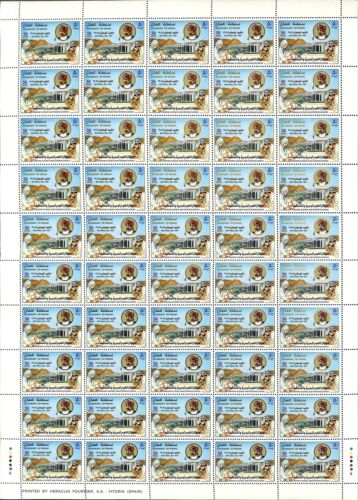 [OPG862] Oman 1987 lot of 2 sheets very fine MNH