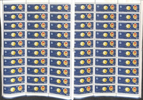 [OP2197] Hungary Space lot of 24x sheet (stamps very fine MNH)