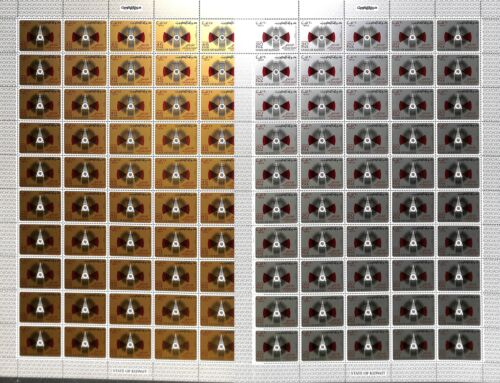 [OP2245] Kuwait lot of sheets very fine MNH on 12 pages