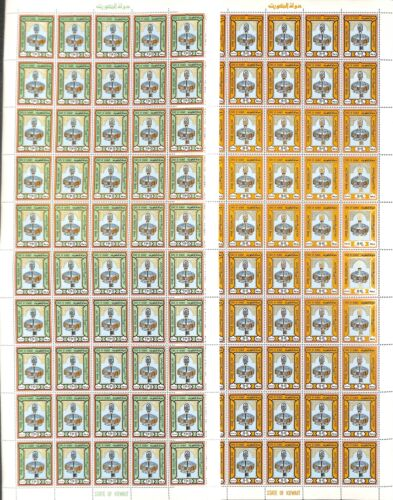 [OP2250] Kuwait lot of sheets very fine MNH on 12 pages