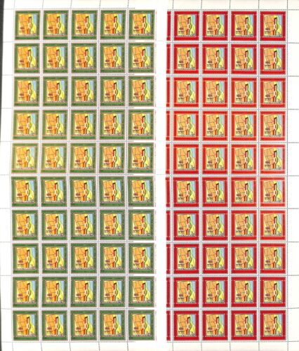 [OP2251] Kuwait lot of sheets very fine MNH on 12 pages