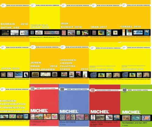 Michel 2017-2019 ASIA Standard Postage Stamps Catalogue 15 Countries DigitalBook