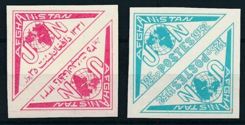 [P50031] Afghanistan 1952 UN good set in pairs Imperf MNH Very Fine stamps
