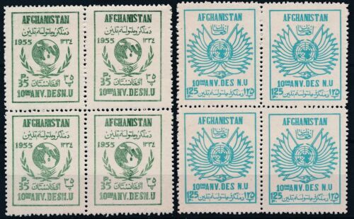 [P50032] Afghanistan 1955 good set blocks of 4 MNH Very Fine stamps