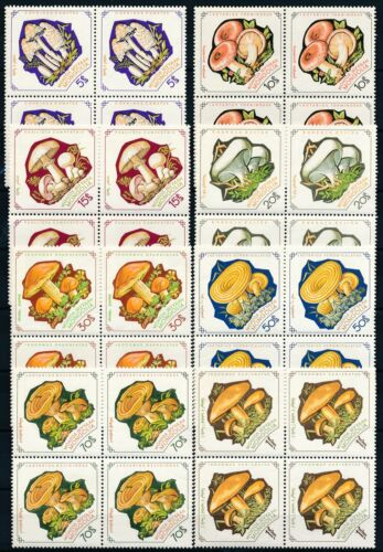 [PG10159]. Mongolia 1964 Mushrooms good set in bloc of 4 stamps very fine MNH