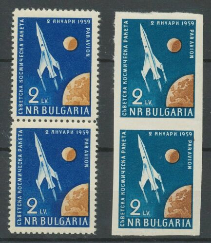 [P1061] Bulgaria 1959 space pair very fine MNH perf and imperf value $65