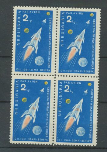 [P1066] Bulgaria 1961 airmail space good stamps very fine MNH bloc 4 val $50