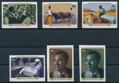 [P15161] Guinea 1977 : Good Set of Very Fine MNH Imperf Stamps