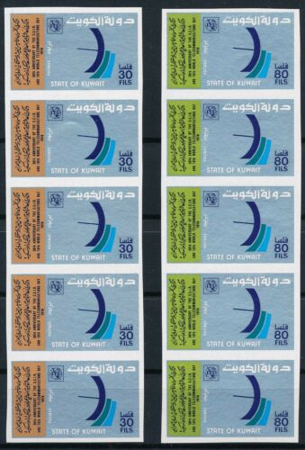 [P15465] Kuwait 1978 : 5x Good Set Very Fine MNH Imperf Stamps in Strips