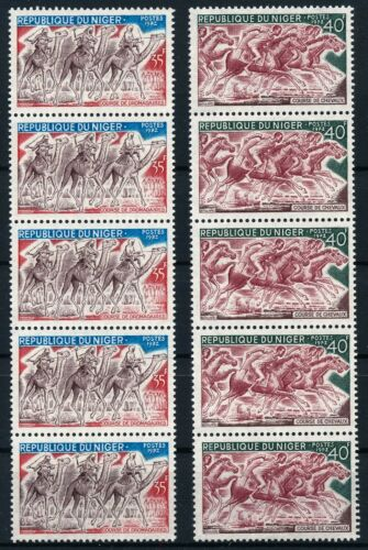 [P16112] Niger 1972 : 5x Good Set Very Fine MNH Stamps in Strips