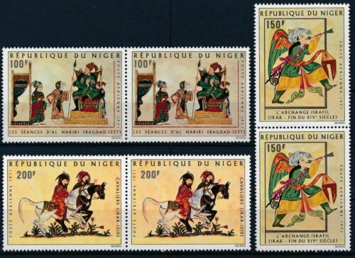 [P16150] Niger 1971 : 2x Good Set Very Fine MNH Airmail Stamps in Pairs