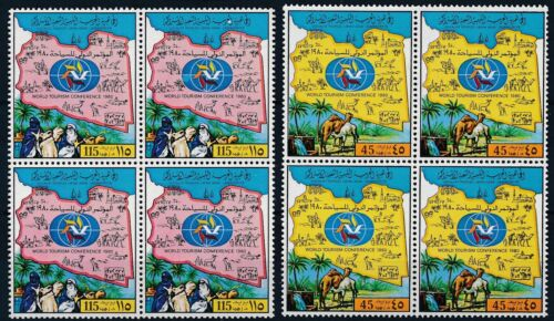 [P5605] Lybia 1980 good set in bloc of 4 stamps very fine MNH