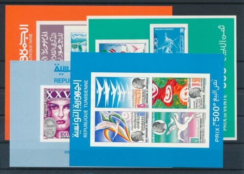 [G43798] Tunisia 5 good imperforated sheets Very Fine MNH