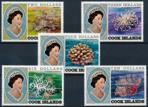 [P15761] Cook 1981 : Corals - Good Set Very Fine MNH Stamps - $85